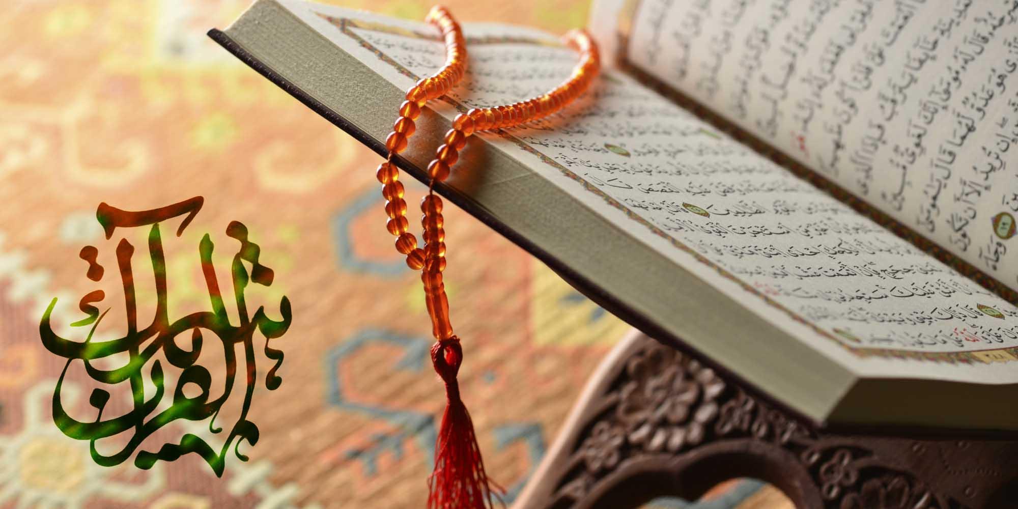 سوالات استخدامی دبیر دینی و قرآن آموزش و پرورش