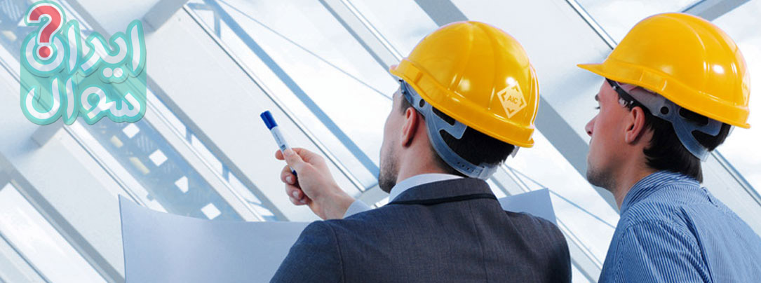 سوالات استخدامی مهندسی عمران شرکت نفت
