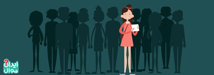 سوالات استخدامی کارشناس هوشبری تامین اجتماعی
