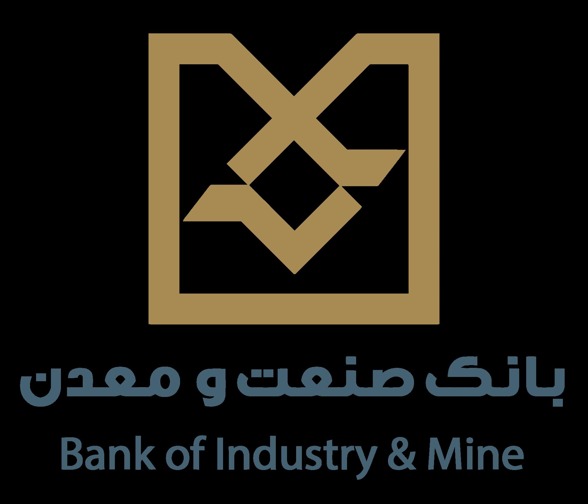 سوالات استخدامی بانک صنعت معدن