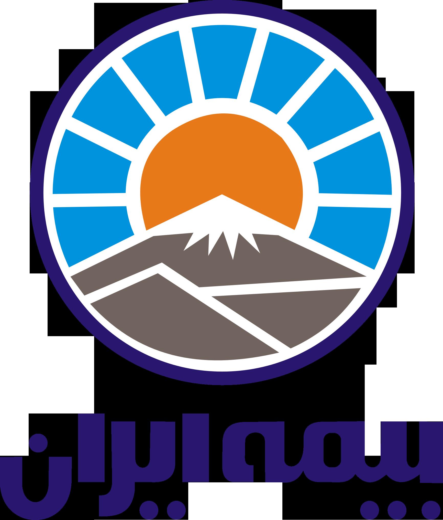 سوالات استخدامی شرکت سهامی بیمه ایران (اصل سوالات آزمون + پاسخ)