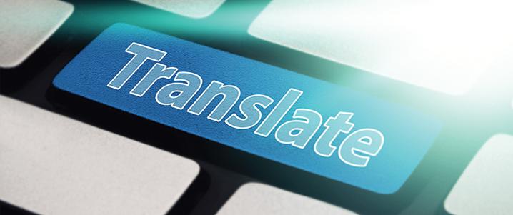 سوالات استخدامی مترجمی زبان انگلیسی شرکت های خصوص و دانش بنیان