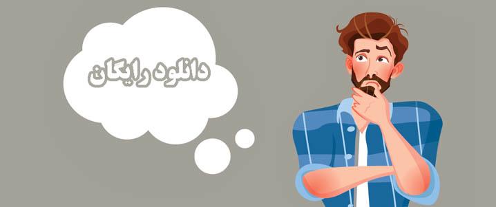 سوالات استخدامی کارشناس آموزش دیوان محاسبات