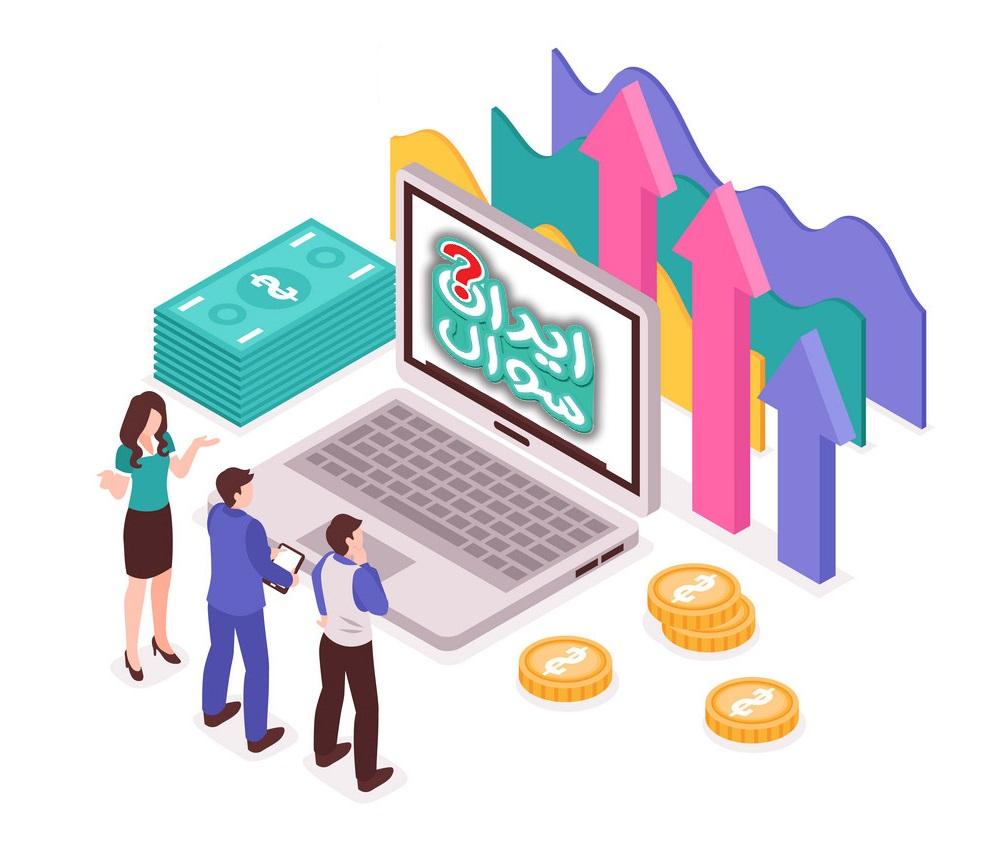 سوالات استخدامی کارشناس امور اقتصادی دستگاه های اجرایی