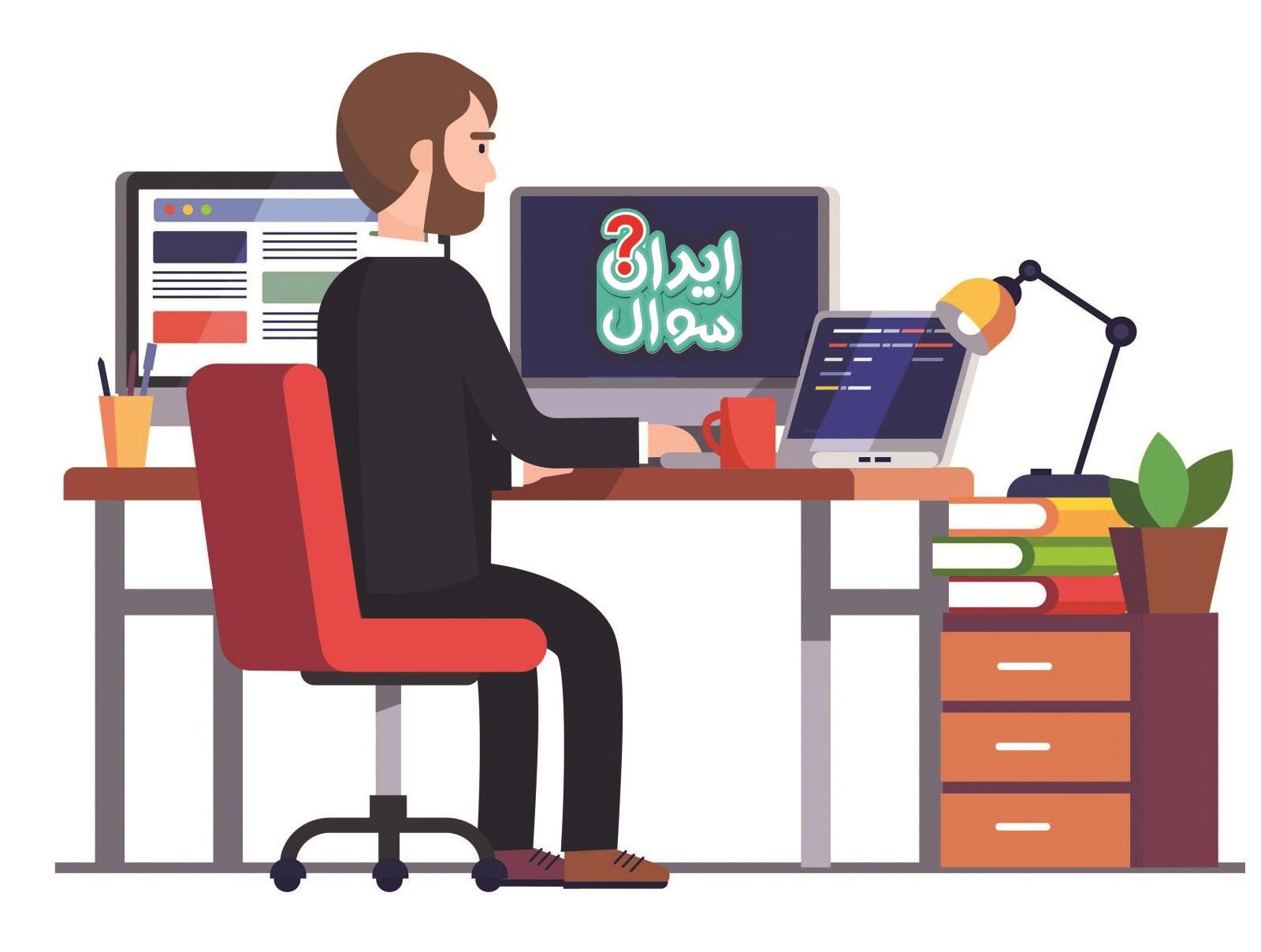 سوالات استخدامی کارشناس کامپیوتر و فناوری اطلاعات وزارت نیرو