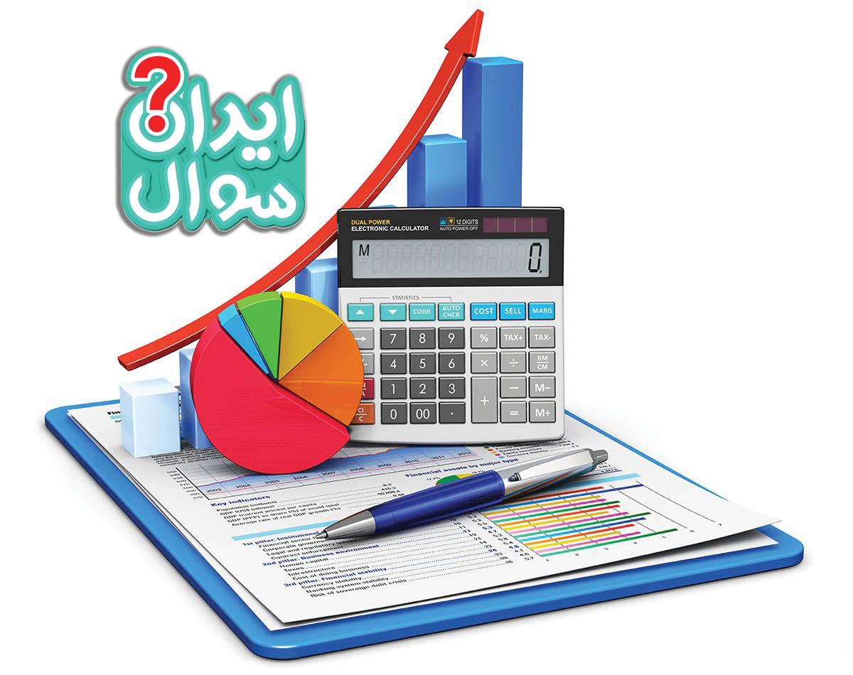 سوالات استخدامی کارشناس آمار وزارت نیرو