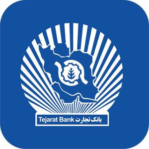 سوالات استخدامی حسابداری بانک تجارت