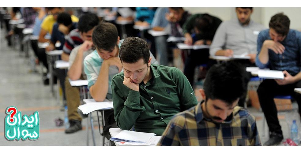 سوالات استخدامی رشته ریاضی بانک رفاه کارگران