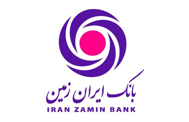 سوالات آزمون استخدامی بانک ایران زمین