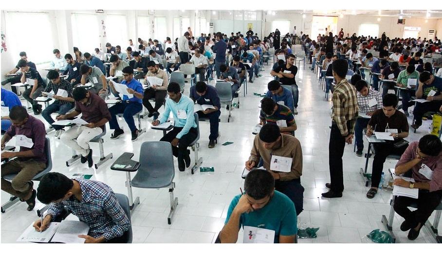 سوالات استخدامی وزارت بهداشت و درمان