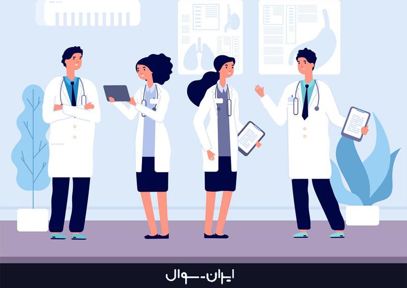 سوالات استخدامی پرستاری